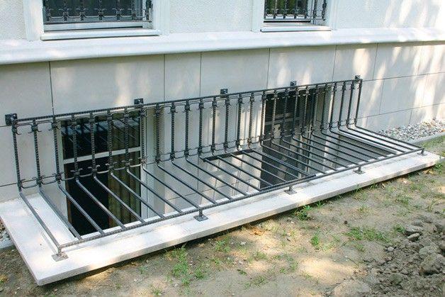 Решетки подвальные на окна
