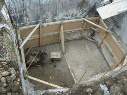 Подвал Под Домом