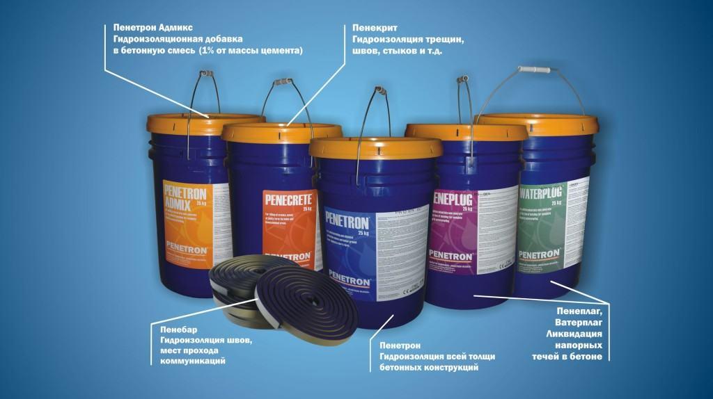 Пенетрирующие составы: абсолютная защита для бетона