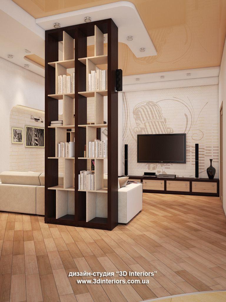 Потолочная конструкция и стеллаж для зонирования комнаты