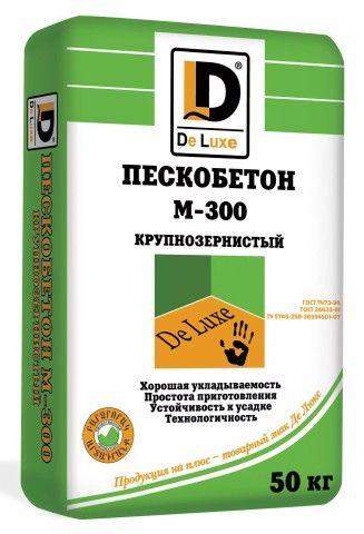Пескобетон М300 – смесь заводского приготовления