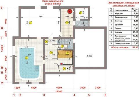 Планировка помещений цокольного этажа