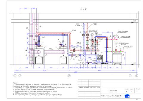 Пример проектирования: коммуникации отопления в цокольном этаже