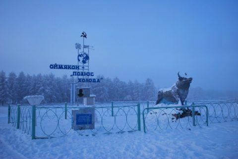 Оймякон — самый холодный город страны