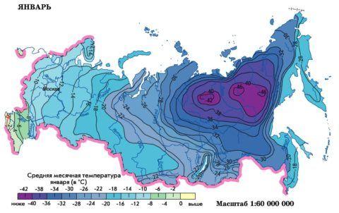 Средняя температура января для разных регионов РФ