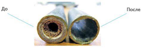 Результат химической промывки трубопровода
