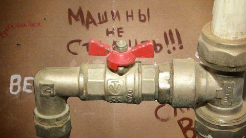В рабочем положении краны и вентиля должны быть открыты до отказа