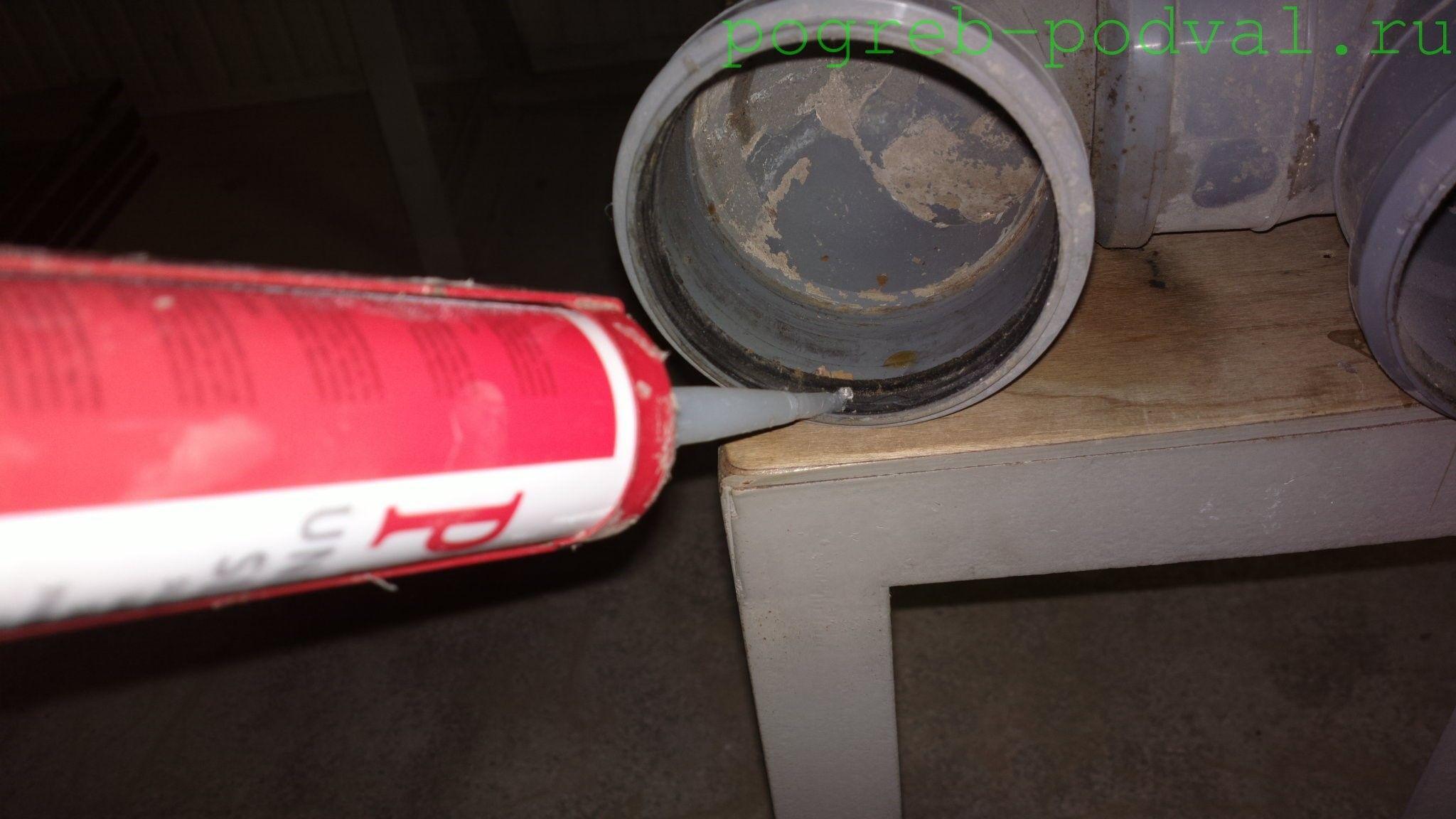 Сборка на герметике исключит течи соединений