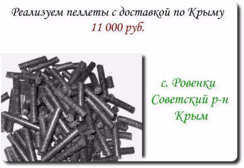 Крымские цены на топливо заметно отличаются от столичных