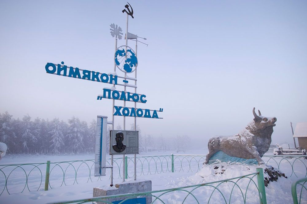 Зима в Оймяконе