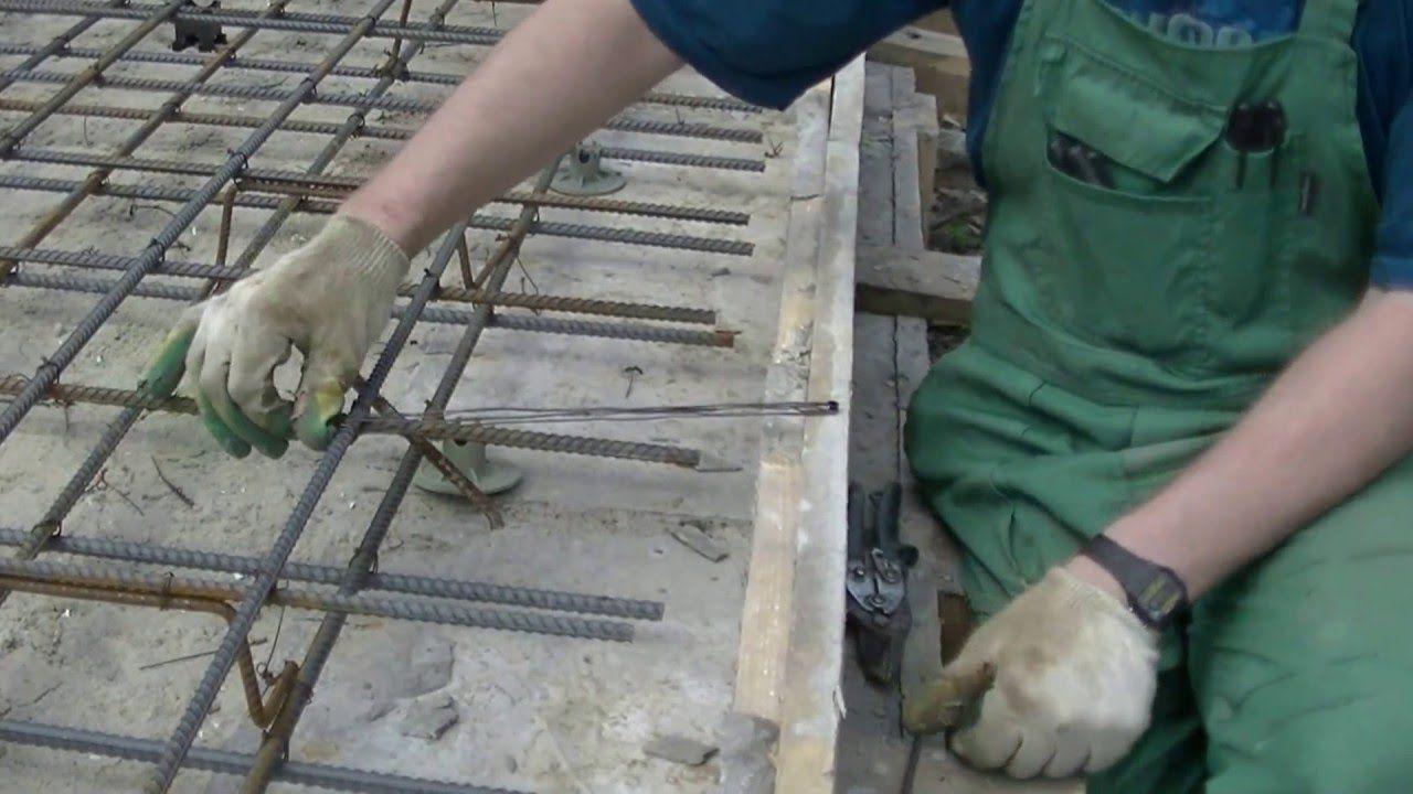 Сборка каркаса с помощью вязальной проволоки