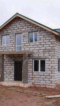 Дом полностью построен и ждёт отделки
