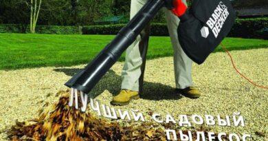 электрический садовый пылесос рейтинг